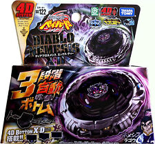 TAKARA TOMY / HASBRO Diablo Nemesis X:D Metal Fury Beyblade BB-122 - USA SELLER!