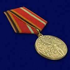 The best Russian Medals for a low price(30 year anniversary of Victory in the gr