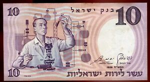 Israel 1958 10 Lirot | Uncirculated-Stain | Pick 32.d | Free Shipping | DS158