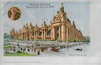 1904 World's Fair Hold to Light Palace of Electricity Cupples UNUSED Postcard
