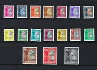 Hong Kong 1992 -1996 QEII Definitive stamp x 17 incl High Value