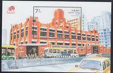 China Macao Macau Mint Never Hinged Post Office Fresh Miniature Souvenir sheet74
