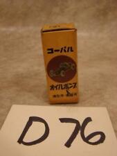 D76 VINTAGE KOPARU OIL POMP BOTTLE ORIGINAL BOX SLOT CAR