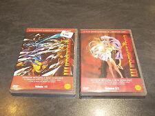 DVD MANGA UROTSUKIDOJI VOL III VOL 1/2 ET VOL 2/2 VERSION INTEGRALE NON CENSUREE