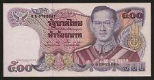 500 Baht 90th Birthday Princess Mother Thailand 1990 UNC