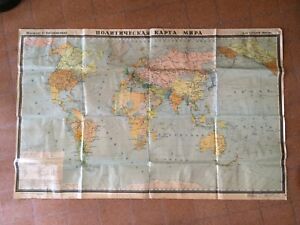HUGE VINTAGE USSR RUSSIAN SCHOOL POLITICAL WORLD MAP 1:20000000 MOSCOW 1988
