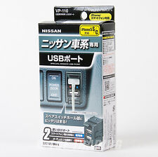 YAC USB Port for iPhone iPod OEM Style for NIssan Vehicles YAC VP-110