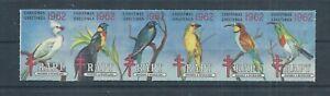 Rhodesia stamps. 1962 cinderellas RAPT labels - African Birds set of 6 MNH (N859