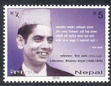 Nepal 2010 Bhairav Aryal/Scrittore/autore/Letteratura/L' ARTE/Libri/PEOPLE 1v (n40138)