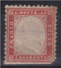 1862 V. E. II c. 40 NUOVO MH* IN VARIETA´ NON DENTELLATO IN BASSO n° 3k € 400,00