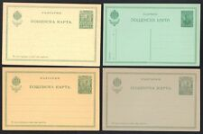 BULGARIA 1910 TSAR FERDIN & FOUR UNUSED POSTAL CARD