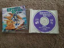 Monster Maker Turbografx 16 / Japan PC Engine Super CD-Rom