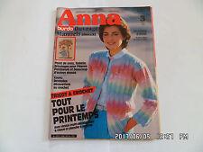 ANNA BURDA OUVRAGE MANUELS N°3 MARS 1983 TRICOT CROCHET POINT DE CROIX    G40
