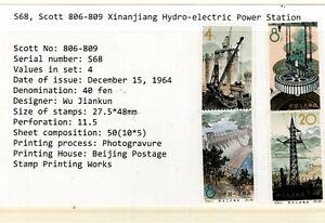 Amazing China MNH Stamp Stamp Set Xinanjiang Hydro-electric Power Station 1964
