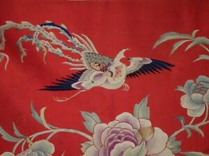 """Chinese Red Silk Embroidered Panel 27"""" x 14"""" (69cm x 36) - 56856"""