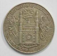 India Princely States Hyderabad Nizam Silver Rupee rare coin