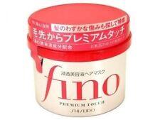 Japan Shiseido FINO Premium Touch Hair Treatment Mask 230g