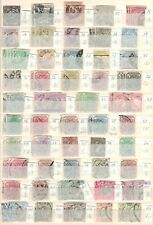 SOUTH AFRICA, TRANSVAAL, EX DEALERS MAINLY USED ACCUMULATION (SEE SCANS).