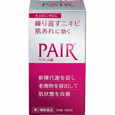 pair A 120 tablets for Acne, rough skin Skin Care New from Japan