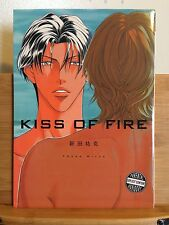 Kiss of Fire: Illustration Art Book of Youka Nitta /  Yaoi Boys Love BL NEW