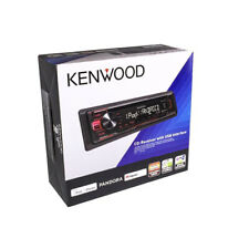 Kenwood 1-DIN Car Stereo In-Dash CD AM/FM MP3 USB Multimedia Receiver