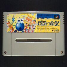 PUTTY MOON Nintendo Super Famicom NTSC JAPAN・❀・PLATFORM VARIE SFC パティームーン
