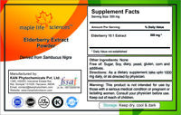 Elderberry Extract Powder 10:1 Boosts Immunity Promotes Cardiovascular health