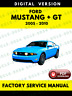 Ford Mustang 2005-2010 GT Coupe Convertible Factory Service Repair Manual