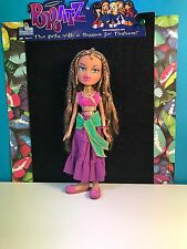 Bratz Dolls Genie Magic Yasmin~ Ultimate Collectible  Doll MGA