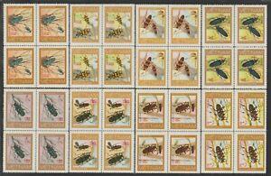1977 Vietnam Stamps Block 4 Beetles Scott # 876-883 MNH