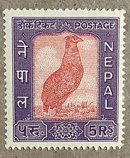 Nepal - 1959 5r high value. MNH. CV $100