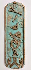 """Patinated Stargate Cartouche, Egyptian Wall Display. 5.5""""x18"""" (14x46cm)"""