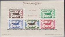 CAMBODIA, 1956. Air Mail Souvenir Sheet C14a, Mint B
