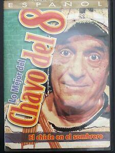 Lo Mejor del Chavo del 8 - Vol. 4 (DVD, 2003, No English Subtitles)