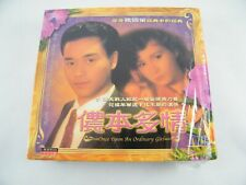 ONCE UPON AN ORDINARY GIRL ~ ASIAN SERIES ~  6 DVD SET