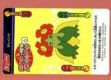 PROMO NISSUI battle seal OLD JAPANESE CARD (54x86mm) N°  6 Joliflor Bellossom