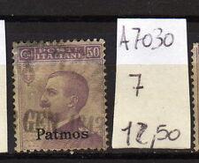 FRANCOBOLLI COLONIE EGEO PATMOS USATI N°7 (A7030)