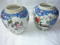 2 Pcs Antique/Old Japanese Chinese Hand Painted Flowers Birds Porcelain Jars