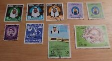 Qatar Stamps 9 Different Used to Mint. sal's stamp store.