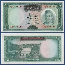 PERSIEN / PERSIA  50 Rials  (1969-71) Schah Pahlavi  UNC  P.85 a