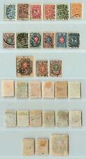 Russia, 1909, SC 73-87, Z 94-108, used. e3483