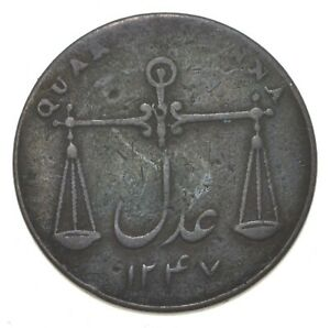 Better Date - 1832 British India 1/4 Anna - East India Company *516