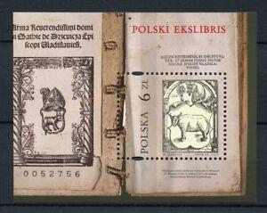 Poland 2017 MNH Ex Libris Bookplates 1v M/S Art Design Stamps