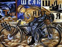 The Cyclist Painting by Natalia Sergeevna Goncharova Art Reproduction