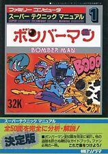 Bomberman super technics manual guide book / NES