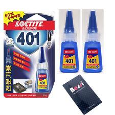 LOCTITE401 instant glue Instant Adhesive Super Glue 20g X 2pcs free gift loctite
