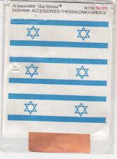 BELGO MODELS ALEXANDER THE GREAT DIORAMA S020 - FLAG ISRAEL DIM. 11.5x9cm