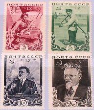 RUSSIA SOWJETUNION 1935 532-35 573-75 60th Birthday Mikhael Kalinin Politiker *