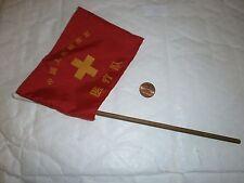 A Chinese PLA Medic Drapeau échelle 1/6th Jouet Accessoire