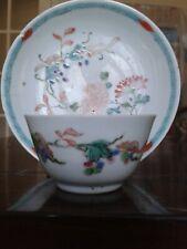 ANTIQUE CHINE 18ème siècle Tasse et soucoupe en porcelaine décorées d'écureuils